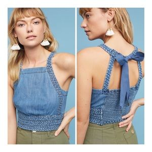 ANTHROPOLOGIE Maeve Braided Cropped Halter Top NWT